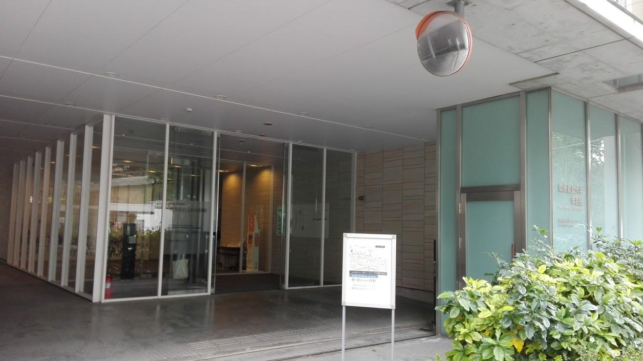 赤ちゃん研究員として「慶應義塾大学赤ちゃんラボ」を訪問してきました。