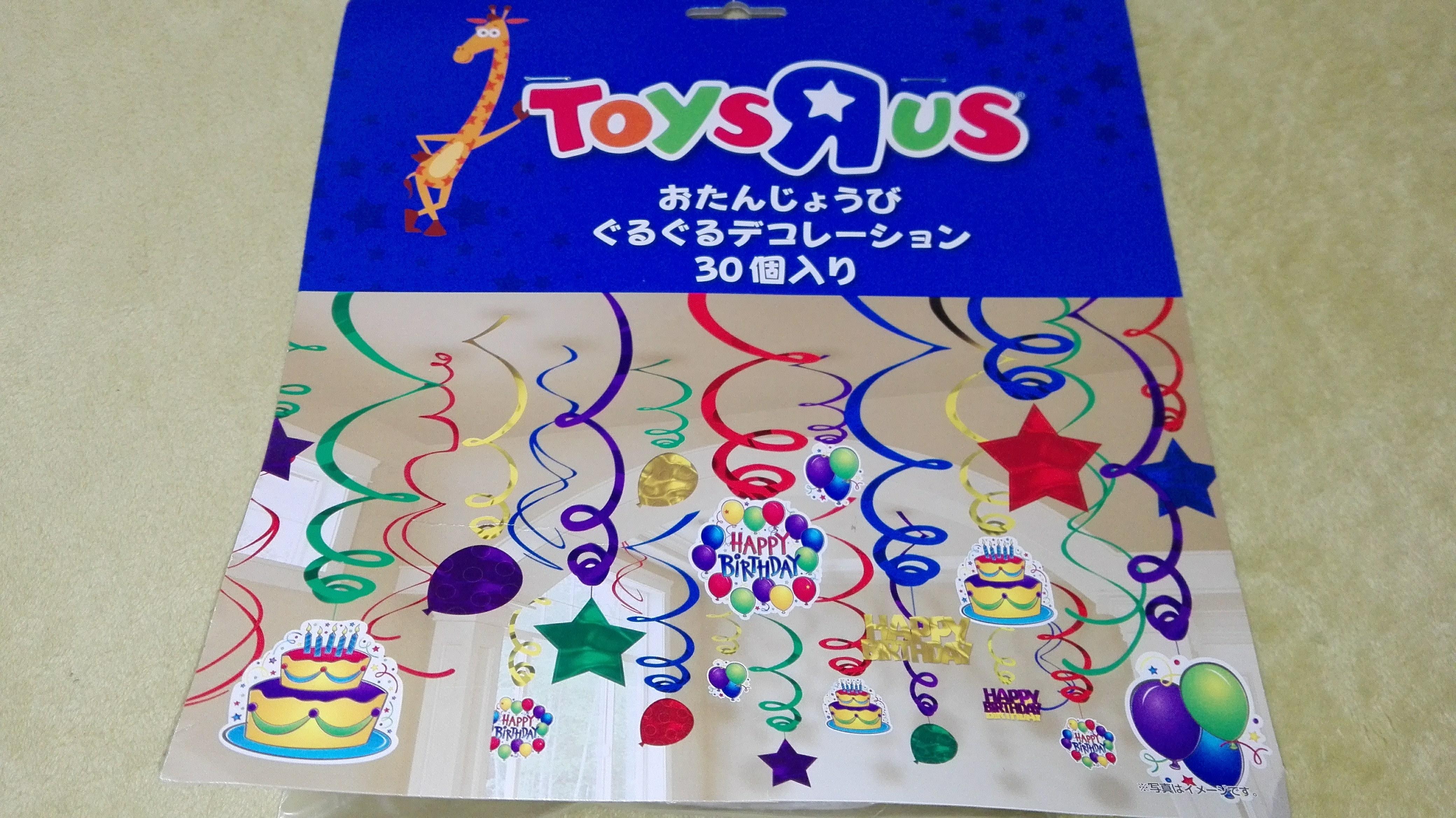 【体験談】祖父母もパパママも大満足!1才誕生日の過ごし方