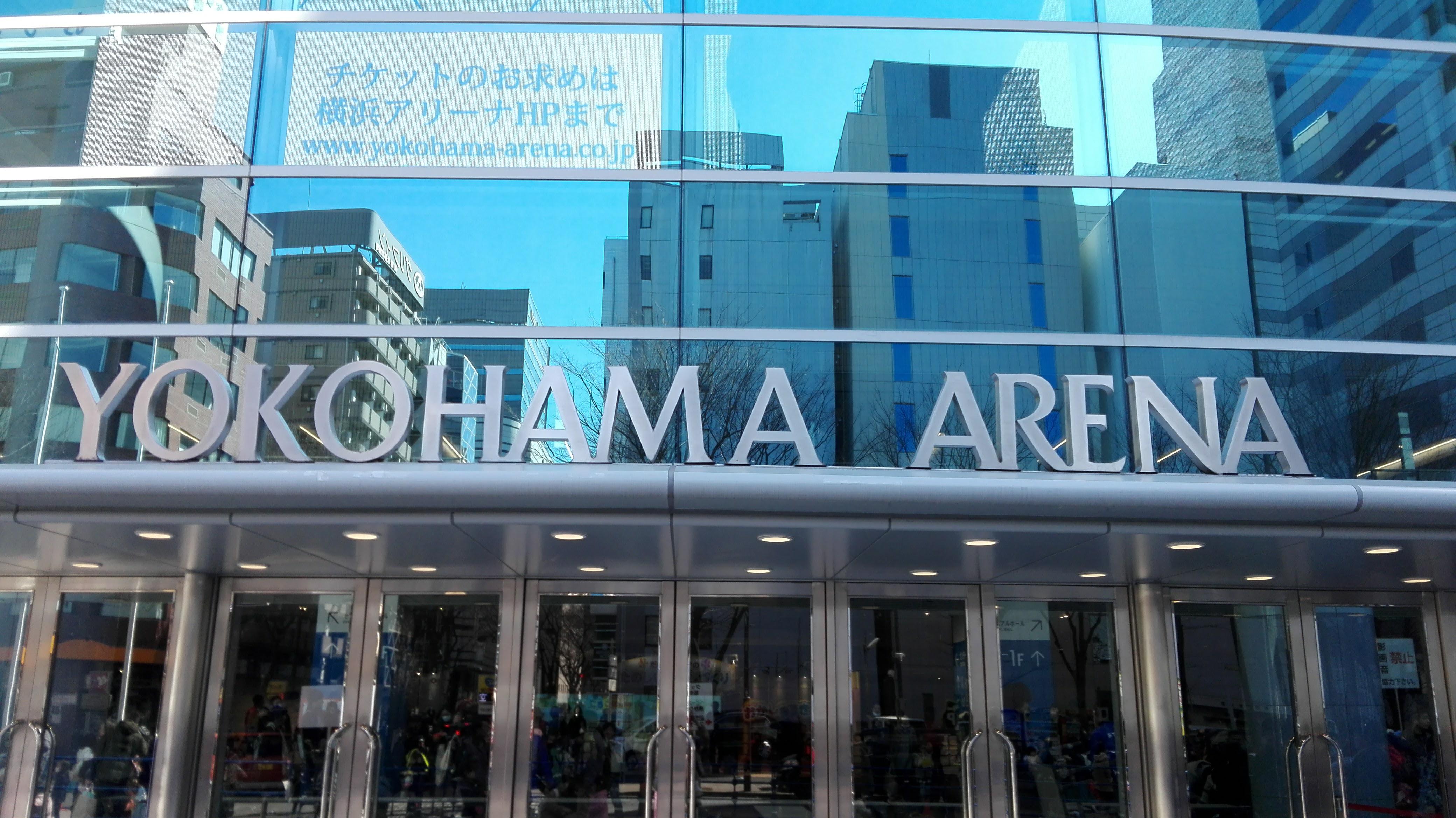 横浜アリーナの感想(反省点と良かった点)をまとめておくよ!「ワンワンといっしょ!夢のキャラクター大集合」2017