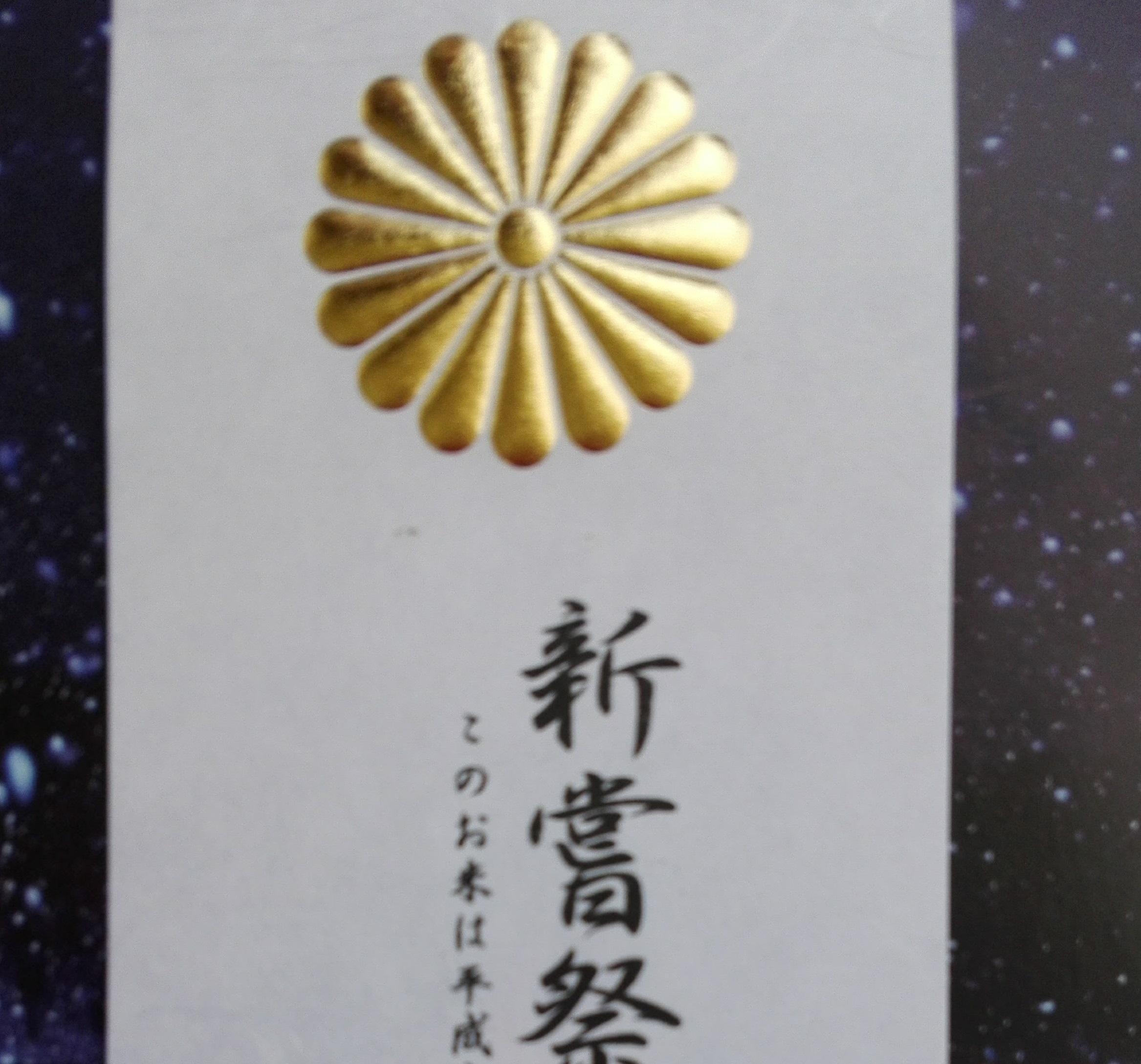 魚沼産の金崎さんちのお米は皇室献上米の新米コシヒカリ!安くて美味しい通販ランキング