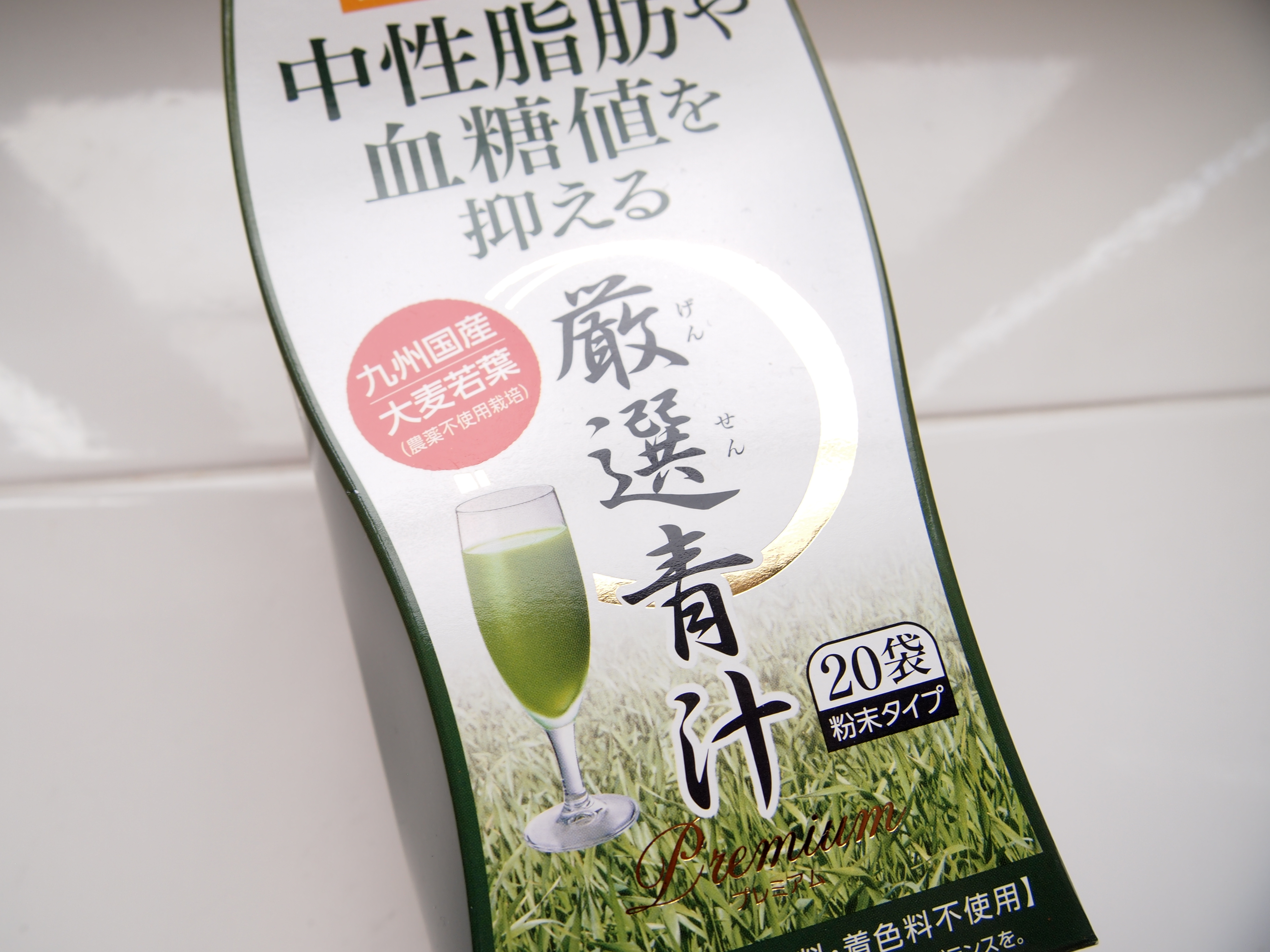 日本サプリメントフーズ「厳選青汁premium」を口コミレビュー