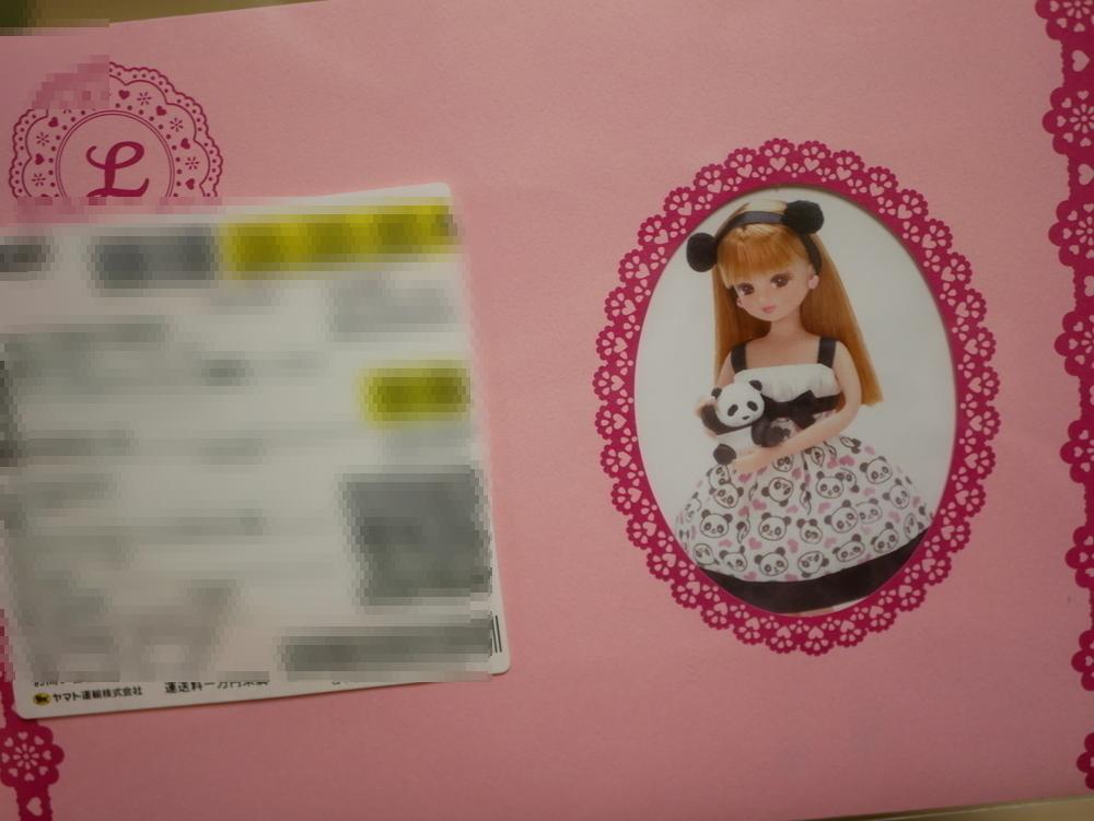 4歳女子にプリキュア&リカちゃんのキャラレターを送った感想を口コミ!