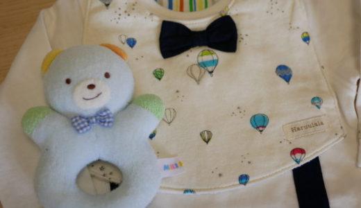 赤ちゃんへの想いを込めた出産祝!オーガニックコットンの洋服「haruulala」