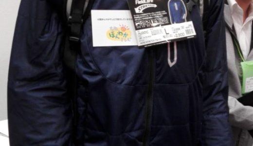 【シューイチ&サンデージャポン】日経トレンディ1位ワークマンプラスの人気商品はこれ