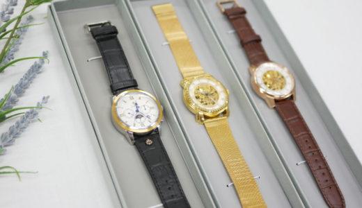 【乃木坂着用】LOBOR(ロバー)腕時計を口コミ!ペアでも使える評判3種類を着けてみた