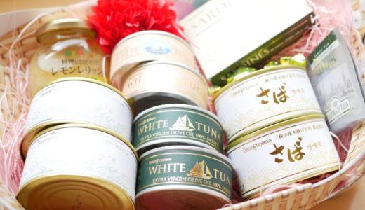【5000円実食】日本一高いツナ缶(モンマルシェ)を口コミ
